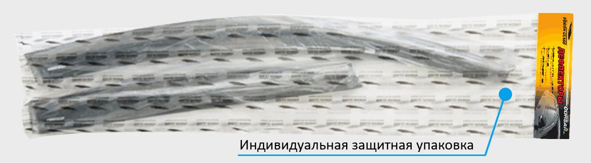Дефлекторы на боковые стекла Citroen Jumper II 2006-2015 накладные 2 шт. Voron Glass Corsar DEF00835