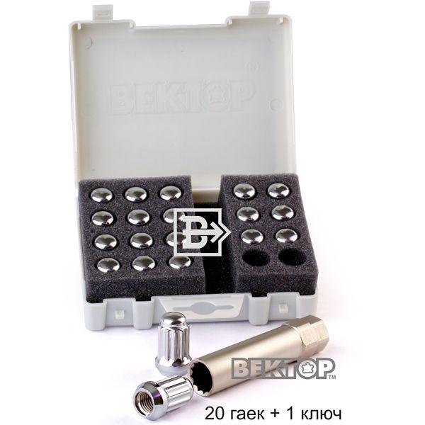 Гайки 12 x 1,25 х 33 хром 12 лучей закрытые 20 гаек спец.ключ Вектор 911144SD-20