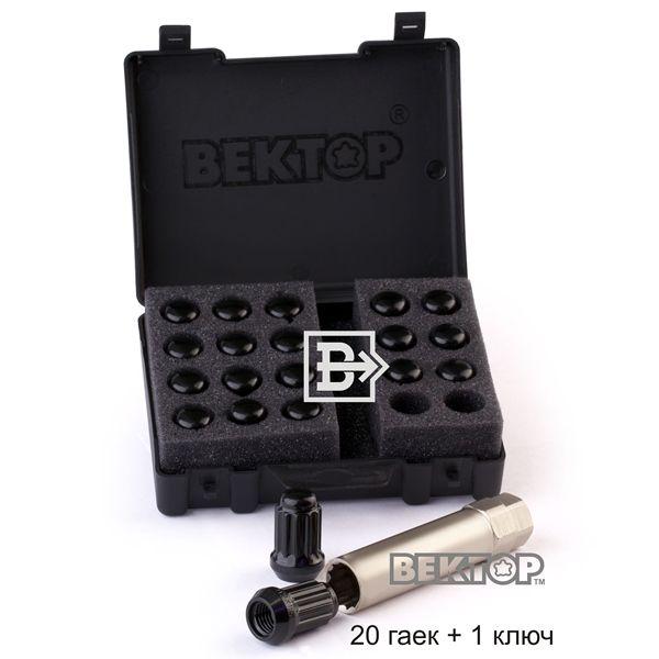 Гайки 12 x 1,25 х 33 черный хром 12 лучей закрытые 20 гаек спец.ключ Вектор 911144BA-20