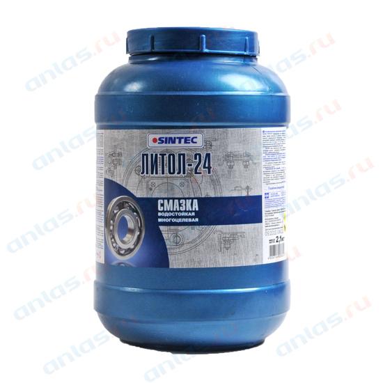 Литол 24 Sintec 2,1 кг 804152
