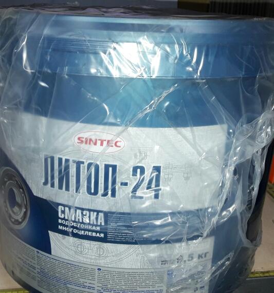 Литол 24 Sintec 9,5 кг 99000