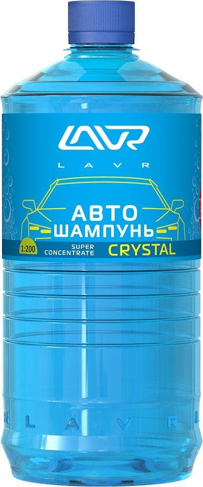 Автошампунь Lavr Crystal 1000 мл Ln2209