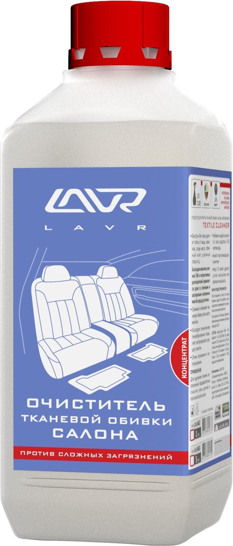 Очиститель обивки салона Lavr концентрат 1:5-10 1 л Ln1462