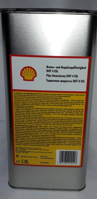 Жидкость тормозная Shell Brake & Clutch fluid Dot 4/Donax YB 5 л