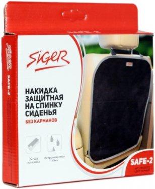 Накидка на сиденье Siger Safe-2 без карманов черная ORGS0202
