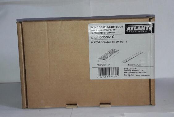 Адаптер багажника Atlant Hyundai Solaris 2011->/Mazda 3 седан 2003-13