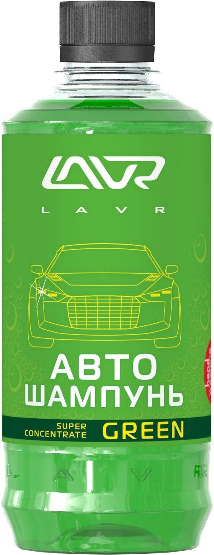 Автошампунь Lavr суперконцентрат green 450 мл Ln2264
