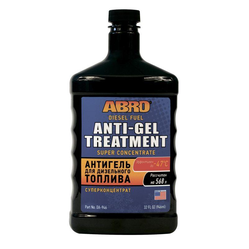 Антигель Abro для дизтоплива 946 мл DA-946