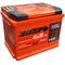 Аккумулятор 63 А/ч ток 650 о.п. Зверь 242 х 175 х 190 ЗВ 63-З-R