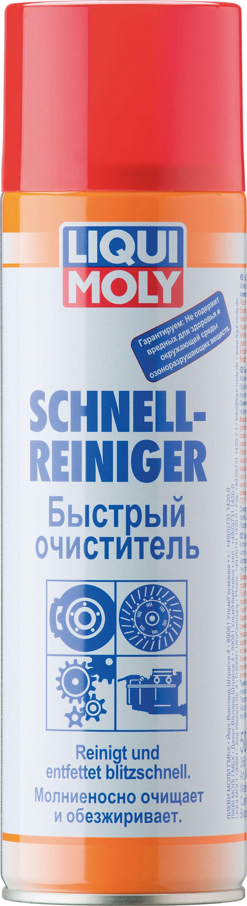 Очиститель двигателя LiquiMoly Schnel-Rein быстрый 0,5 л 1900