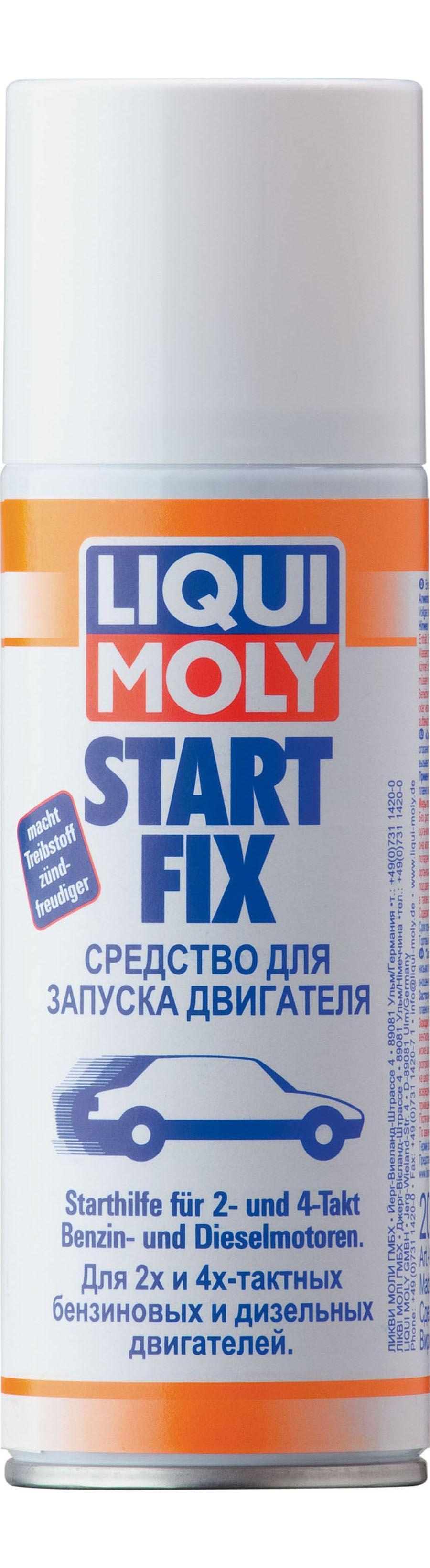 Быстрый старт LiquiMoly Start Fix аэрозоль 200 мл 3902
