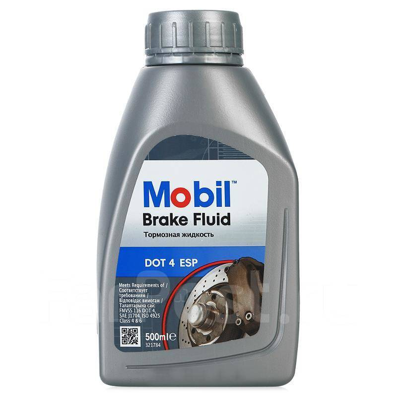 Жидкость тормозная Mobil Dot-4 500 г