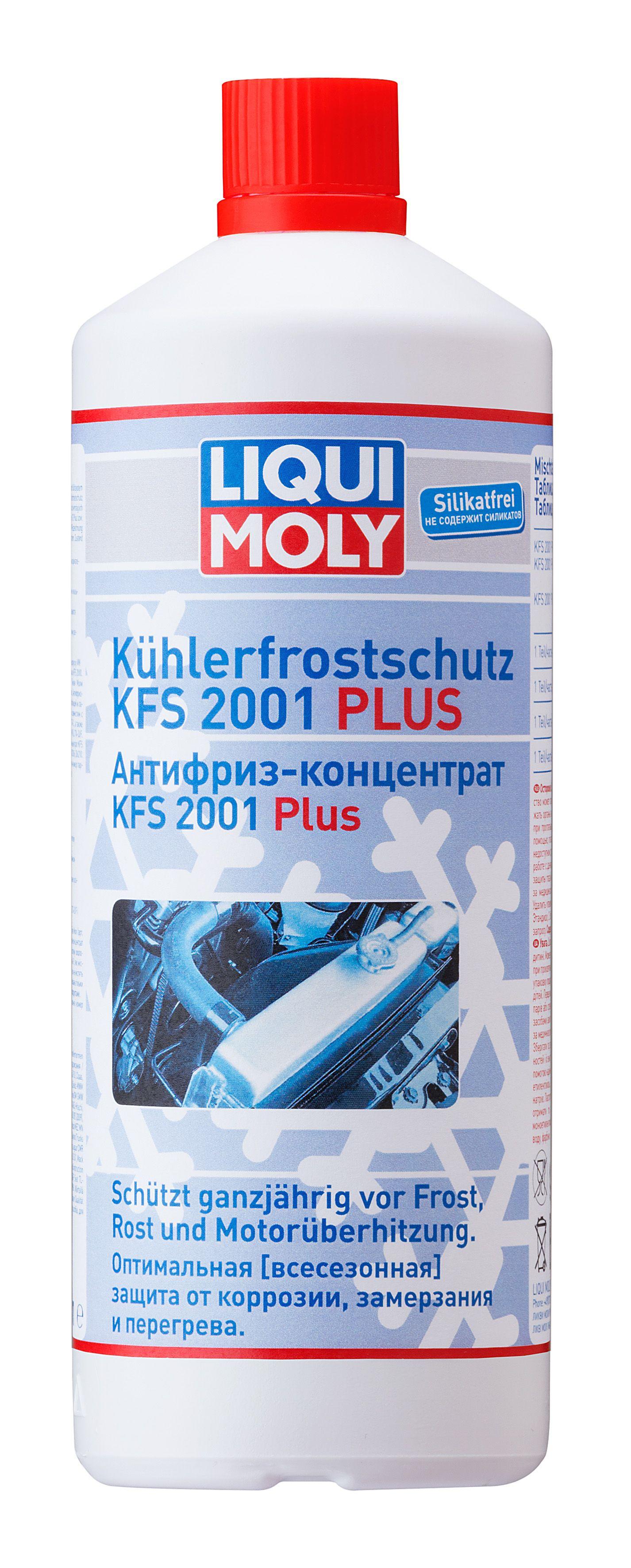 Антифриз LiquiMoly KFS2001Plus G12 концентрат 1 л 8840