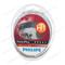 Лампа 12 В H1 55 Вт дальнего света +60% Vision Plus 2 шт. Philips 12258VP2