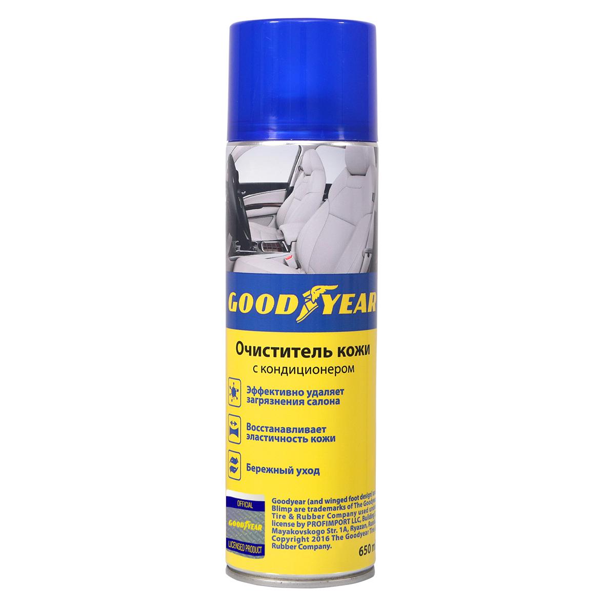 Очиститель кожи с кондиционером GoodYear аэрозоль 650 мл