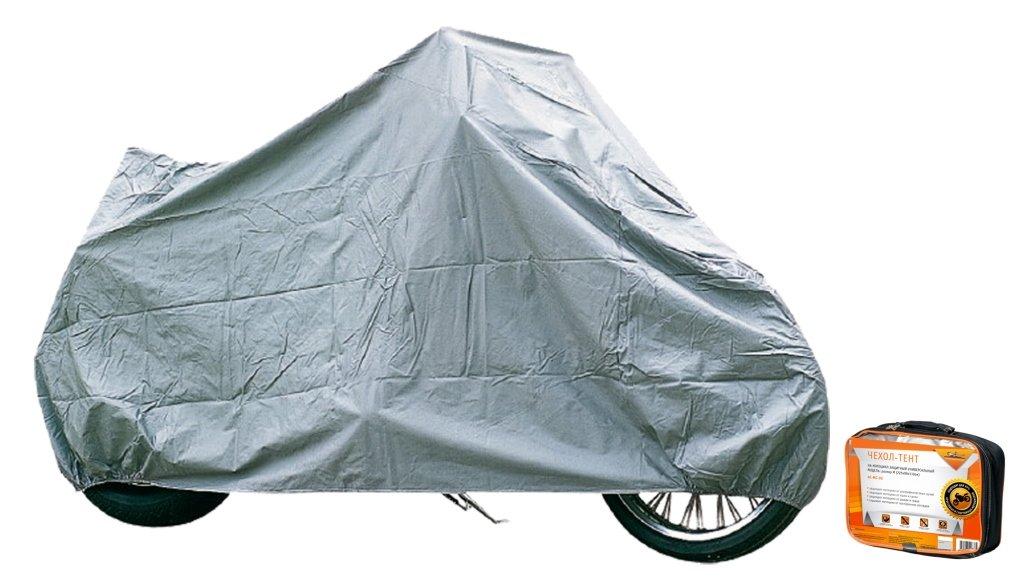 Чехол-тент на мотоцикл защитный, размер S (195х100х120см), цвет серый, универсальный (AC-MC-04)