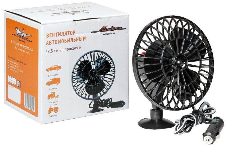 Вентилятор 12,5 см на присоске пластик 24В Airline ACF-24-04
