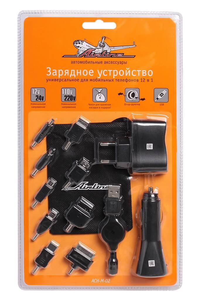Зарядное устройство 12/24 В (17 в 1) мобильные телефоны/IPhone/IPod/USB Airline ACH-M-02
