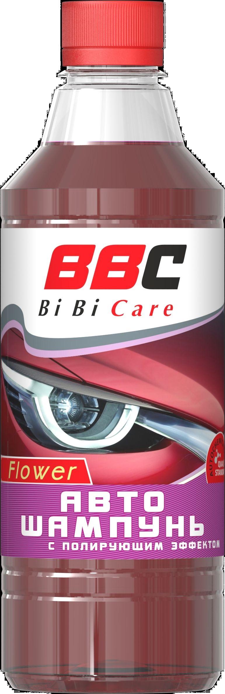 Автошампунь Lavr BiBiCare 550 мл Ln4114
