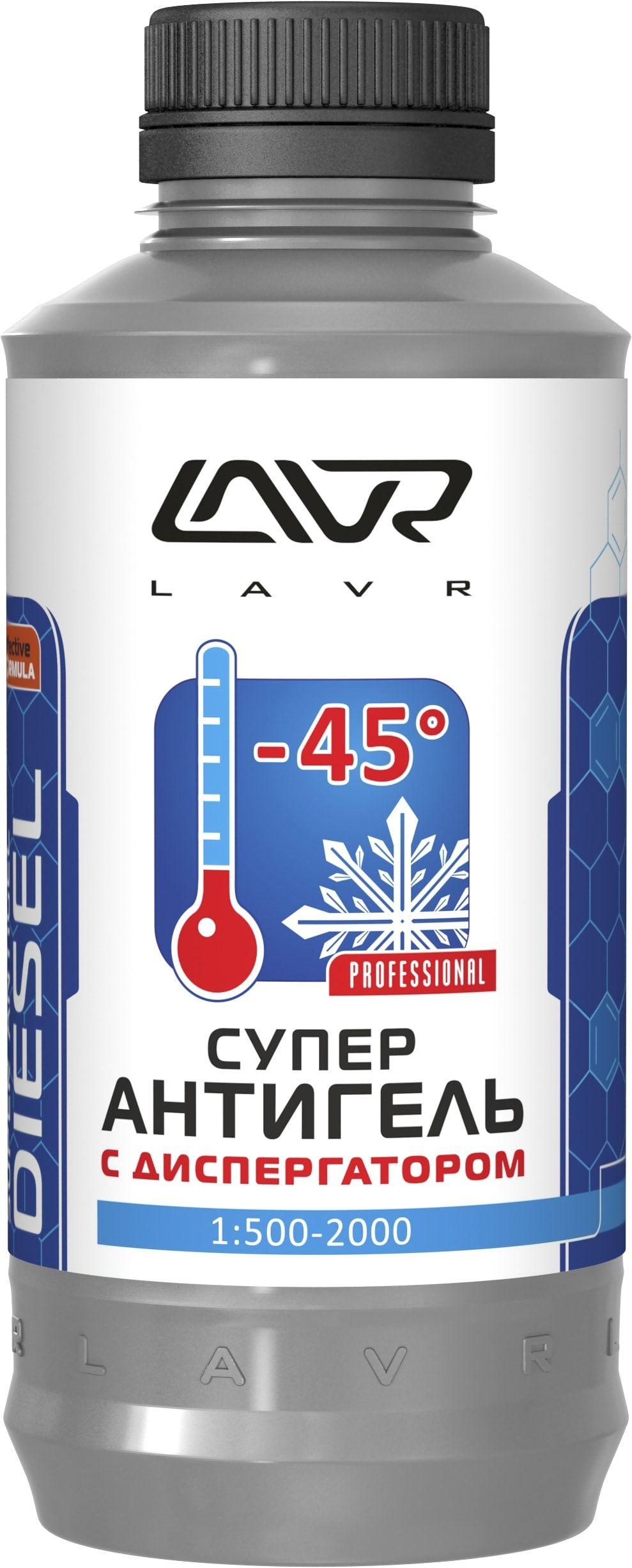 Антигель Lavr для дизтоплива на 500-2000 л 1 л Ln2107