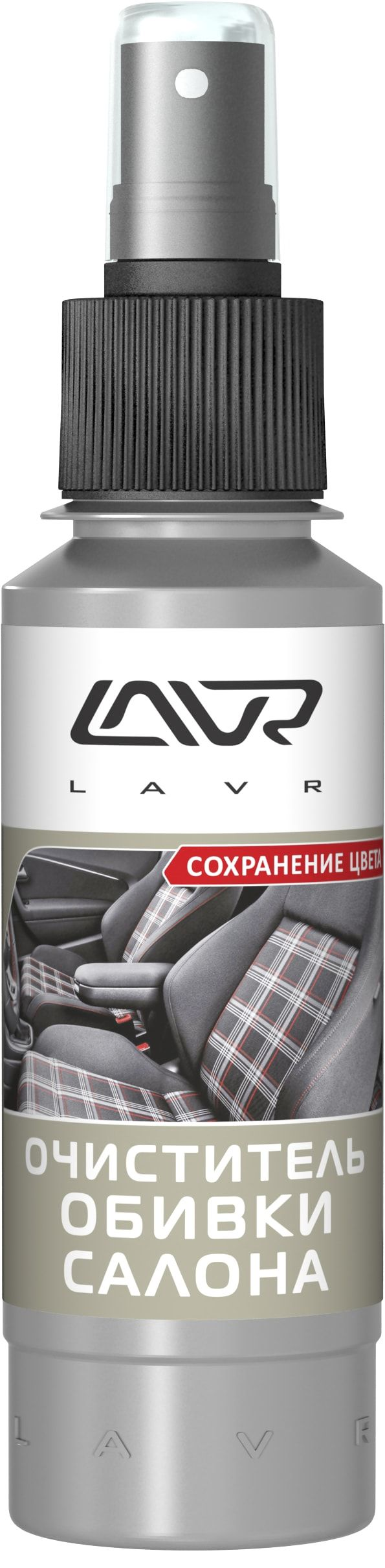 Очиститель обивки салона Lavr Cover Cleaner fresh foam 120 мл Ln1446