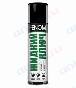Жидкий ключ Fenom аэрозоль 335 мл FN405