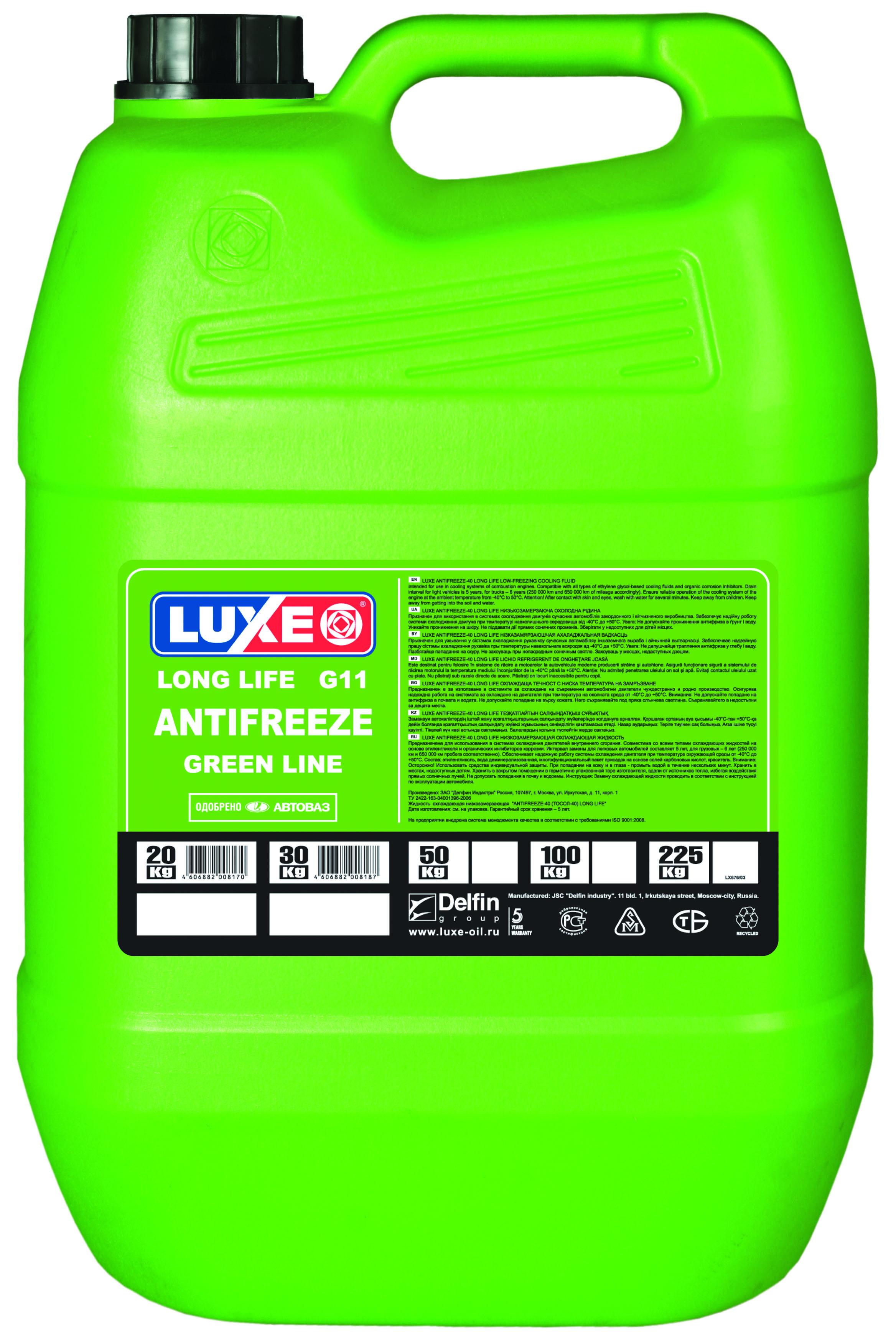 Антифриз Luxe G11 зеленый 20 л 677