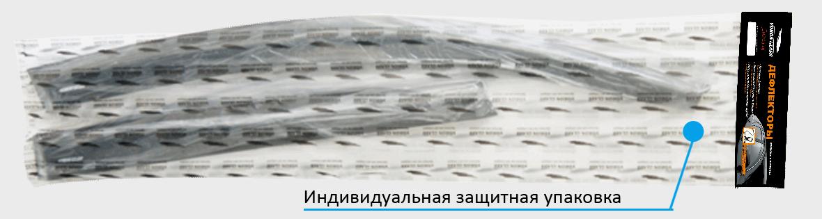 Дефлекторы на боковые стекла Chevrolet Lanos 1997 накладные неломающиеся 4 шт. Voron Glass ДЕФ00228
