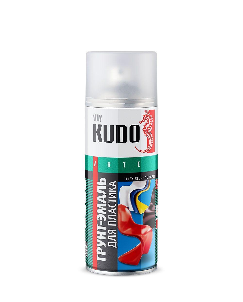Грунт - эмаль для пластика Kudo серый аэрозоль 520 мл KU-6001