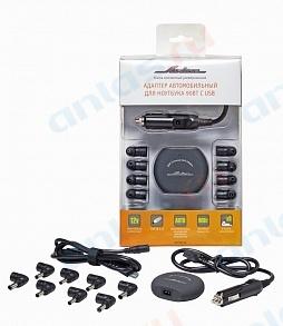 Адаптер 12 В USB для ноутбука 90 Вт 8 переходников Airline ACH-NC-03