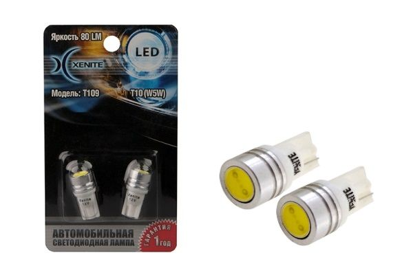Светодиод 12В 5Вт без цоколя белый 1 SMD (габариты, повт.поворотника) 2 шт. блистер Xenite T109
