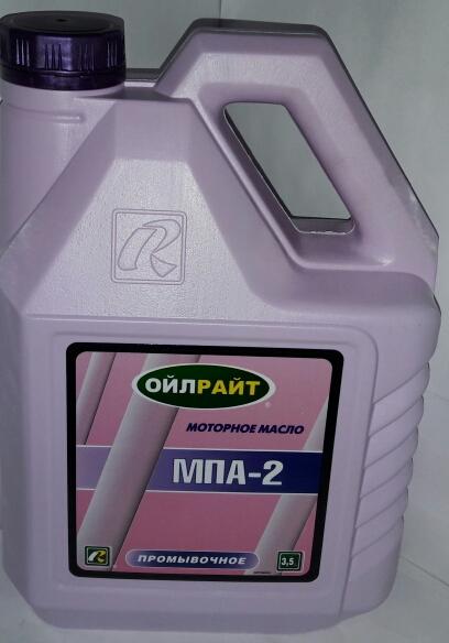 Масло Oil Right М 10Г2к моторное дизельное 5 л