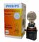 Лампа 12 В 26 Вт PG18.5d-3 HiPerVision Philips