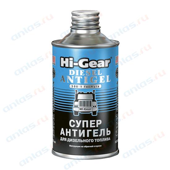 Антигель HI-Gear для дизтоплива на 170 л 325 мл HG3426