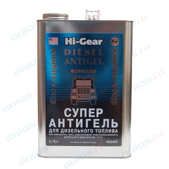 Антигель HI-Gear для дизтоплива на 1900 л 3,78 л HG3429