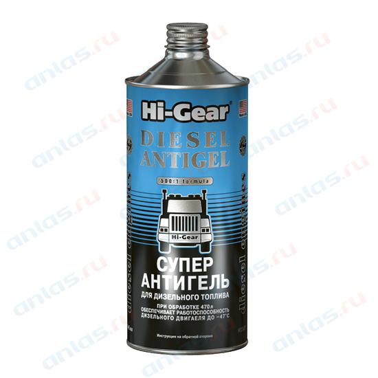 Антигель HI-Gear для дизтоплива на 470 л 946 мл HG3427