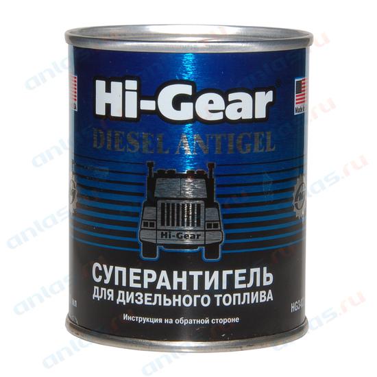 Антигель HI-Gear для дизтоплива на 90 л 200 мл HG3422