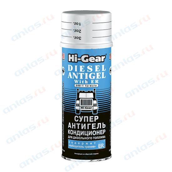 Антигель HI-Gear для дизтоплива с ER на 220 л 444 мл HG3423