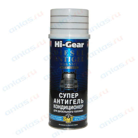 Антигель HI-Gear для дизтоплива с SMT2 на 235 л 444 мл HG3421