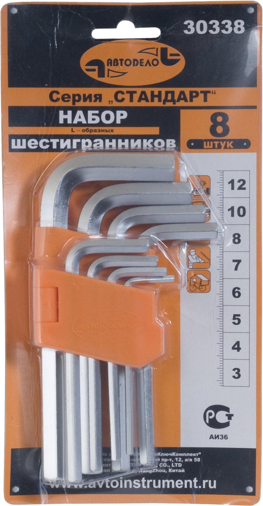 Набор шестигранников 8 пр. 3-12 мм АвтоДело 30338
