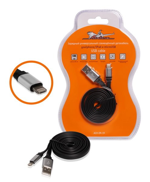Зарядный дата - кабель универсальный для Iphone/IPad и microUSB Airline ACH-IM-19 *Гт