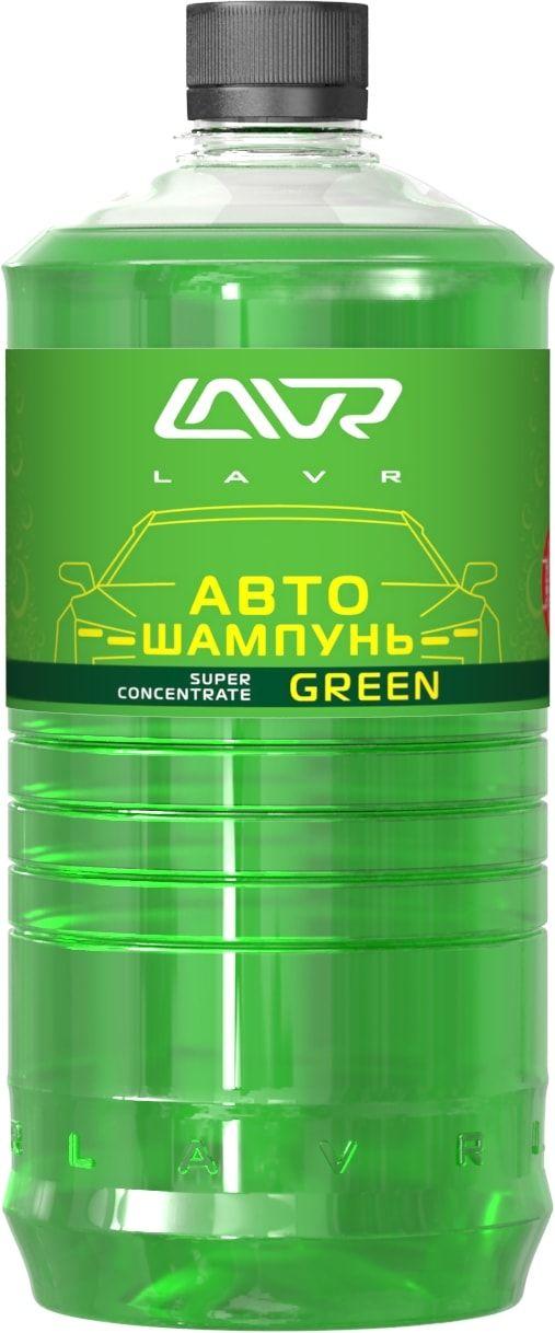 Автошампунь Lavr суперконцентрат green 1 л Ln2265