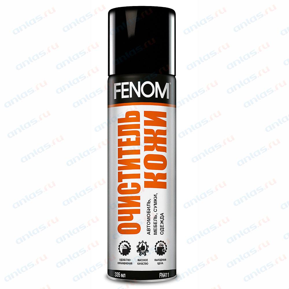 Очиститель кожи Fenom 335 мл FN411