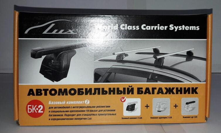 Опоры багажника Lux базовый комплект 2