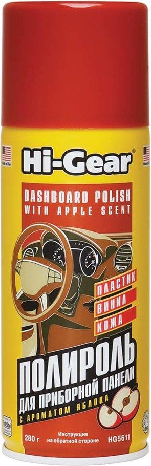 Очиститель пластика HI-Gear яблоко 284 г HG5611