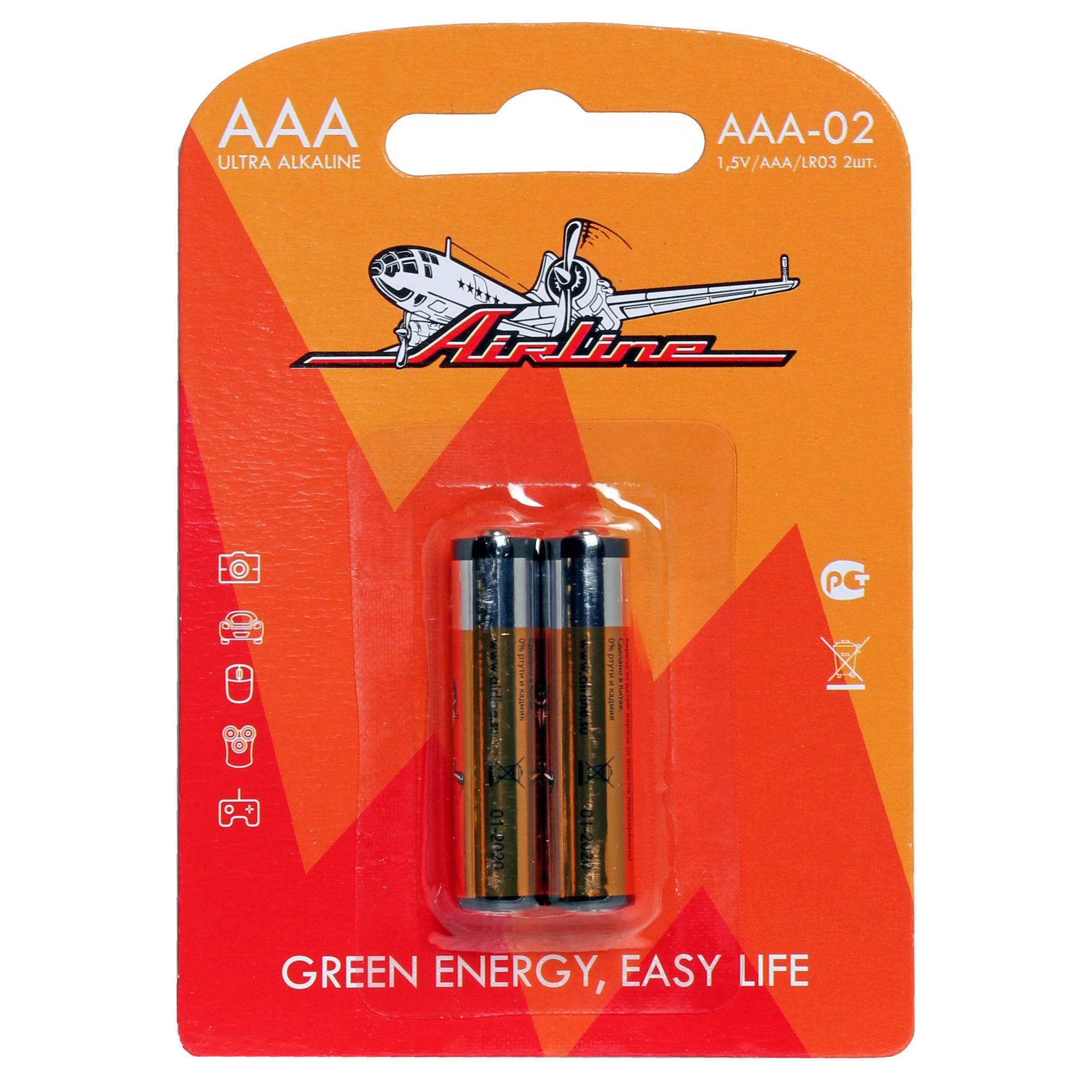 Элемент питания LR03 Airline (AAA-мизинчиковые) 2шт. AAA-02