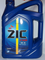 Масло ZIC 5/30 X5000 Diesel Cl-4 п/синтетическое 6л