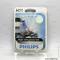 Лампа 12 В H11 55 Вт PGJ19-2 Cristal Vision галогенная блистер Philips