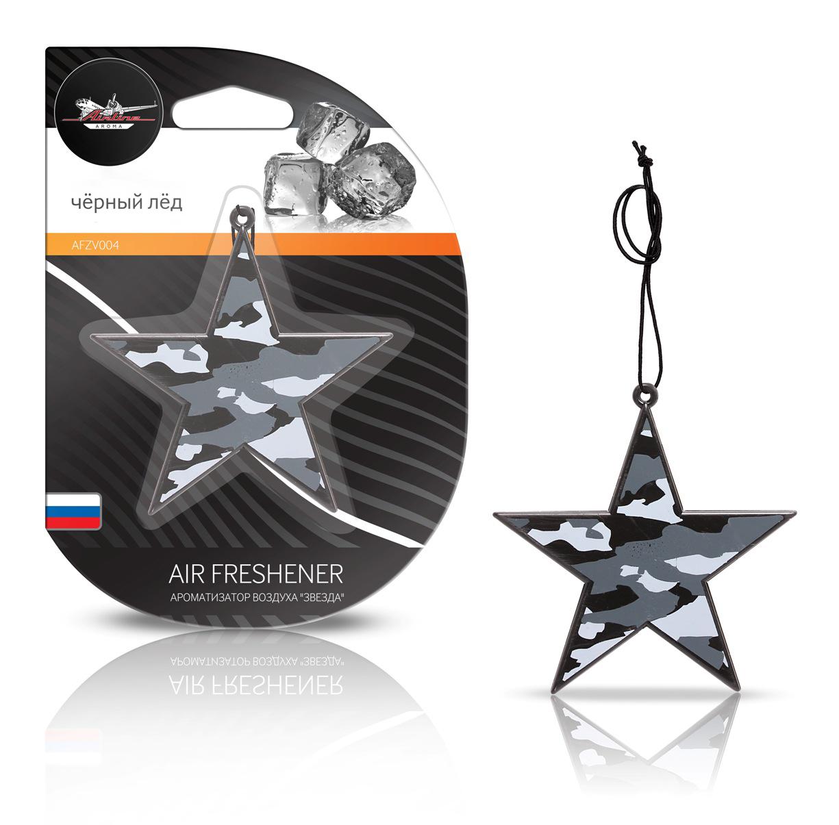 Ароматизатор на зеркало Airline звезда черный лед AFZV004