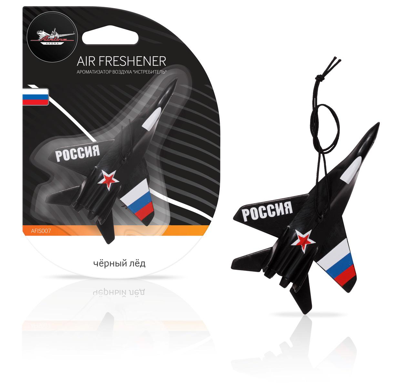 Ароматизатор на зеркало Airline истребитель черный лед AFIS007
